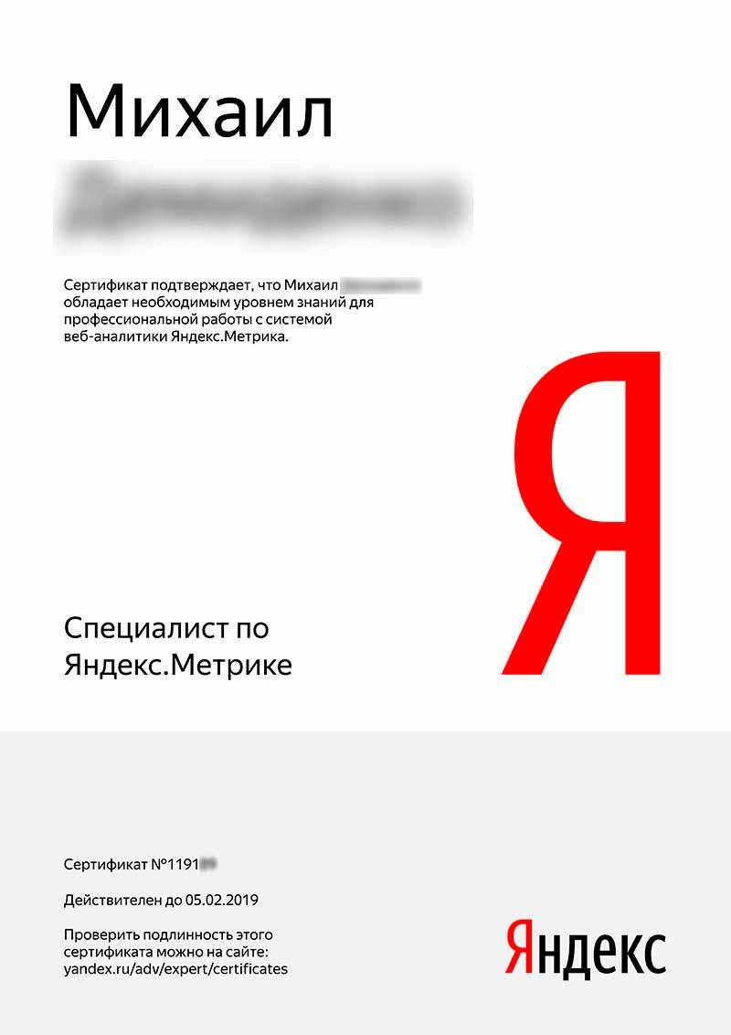 Раскрутка сайта с гарантией Коркино бесплатные видеоуроки создания сайта